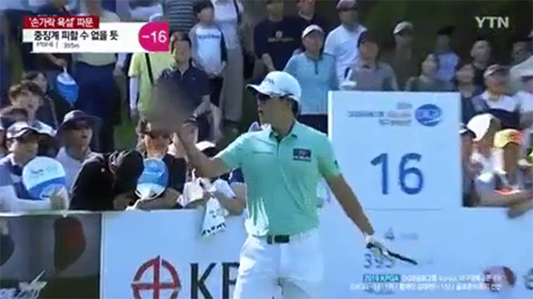 korean tour golfer suspended for three years for flipping